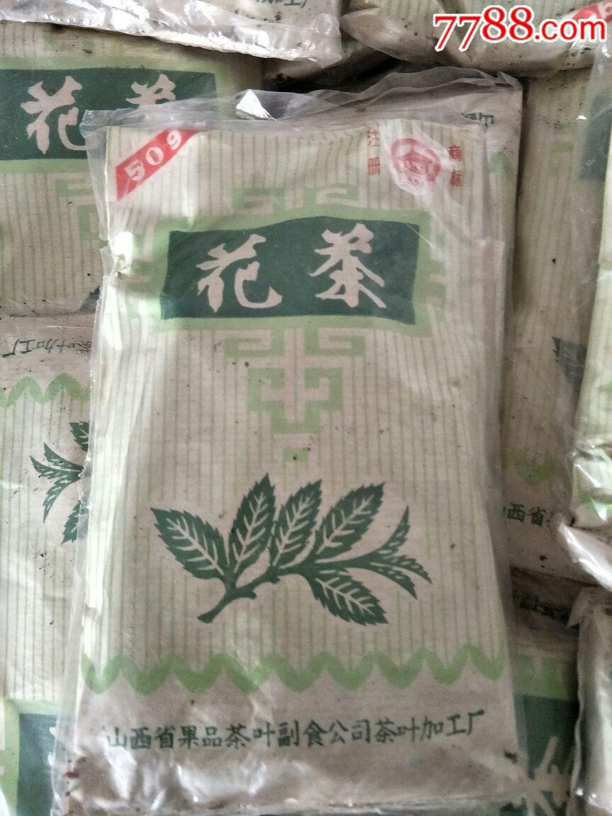 老茶,91年花茶40袋(se64906665)_