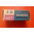上海全色�z卷(se64929622)_7788收藏__中��收藏�峋�