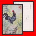 上海《辛酉年.�u年》八十年代生肖美�g�]政明信片(1全)上海市�]票公司(se64929646)_7788收藏__中��收藏�峋�