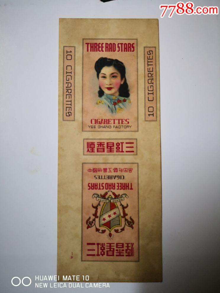 三红星(se64939914)_