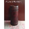 竹茶叶筒-¥150 元_其他竹制品_7788网