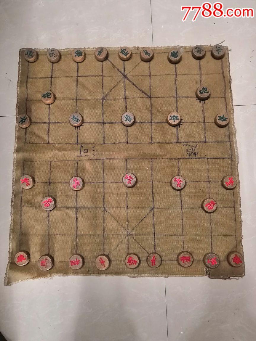 老象棋一幅(se64986299)_