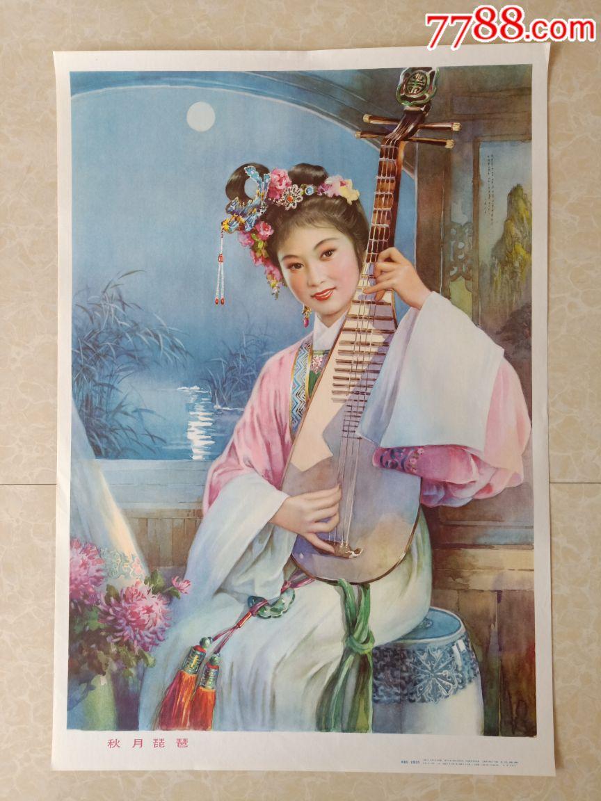 秋月琵琶(se64991416)_