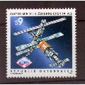 奥地利邮票1991年奥苏联合?#25945;?#35745;划苏联空间站1全新-¥3 元_?#20998;?#37038;票_7788网