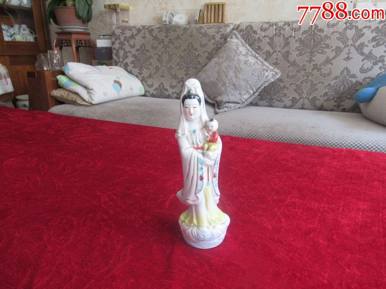 【佛像收藏】花釉瓷菩萨观音抱子站像摆件(完美品相)(se65027073)_