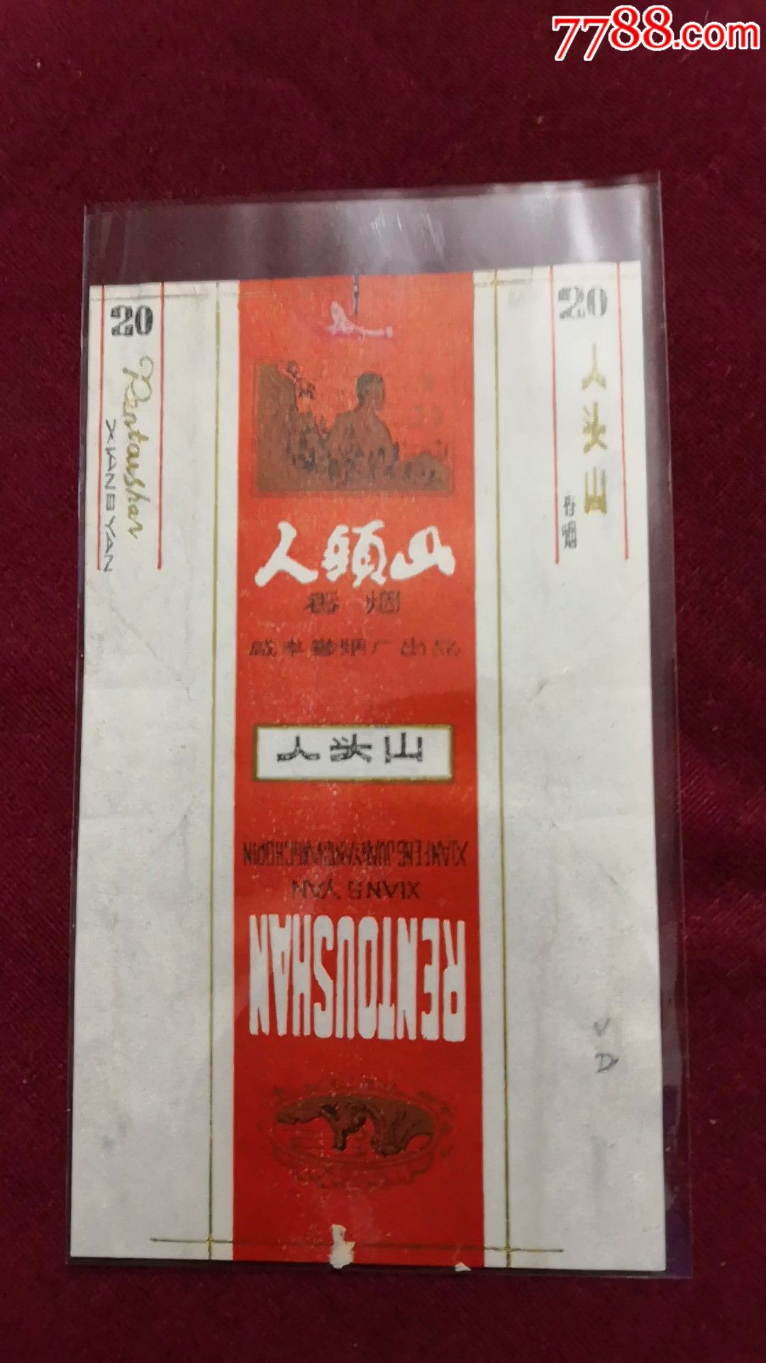 人�^山(se65195225)_