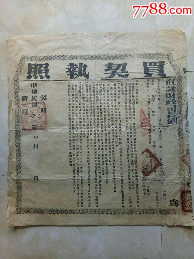 少�的景�h�I�u�陶�(se65203556)_