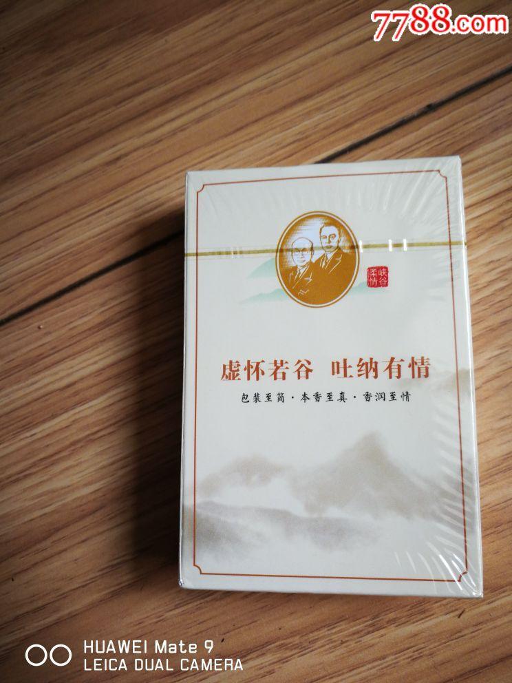 �S�Q��V告�淇�(se65236994)_