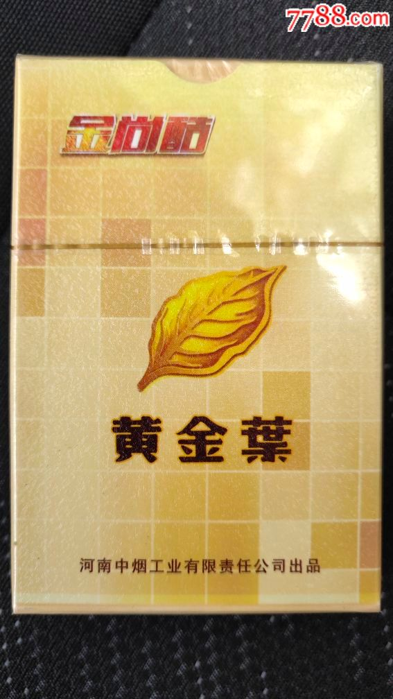 �S金�~香���V告�淇�(se65237571)_