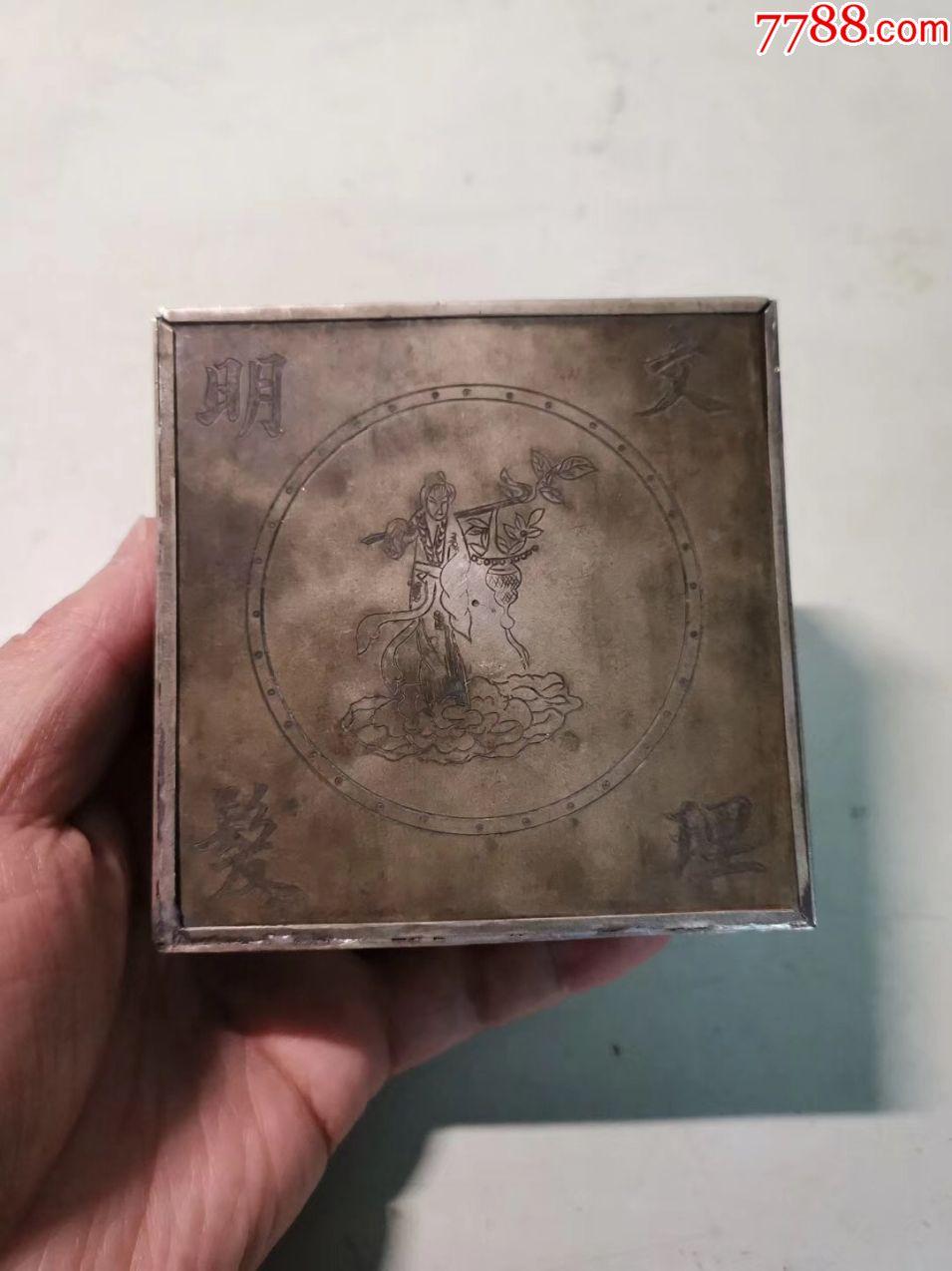 民国文明理发天女散花白铜盒