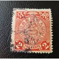 大清国邮政--蟠龙邮票--面值贰分(红26)(se65337471)_7788旧货商城__七七八八商品交易平台(7788.com)