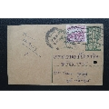 巴基斯坦1969年9月15日婆罗门巴里亚县Brahmanbaria7派萨邮资实寄(se65337456)_7788旧货商城__七七八八商品交易平台(7788.com)
