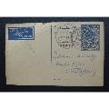 巴基斯坦1960年1月20日吉大港(Chittadong)1卢比邮资实寄封(35(se65337465)_7788旧货商城__七七八八商品交易平台(7788.com)