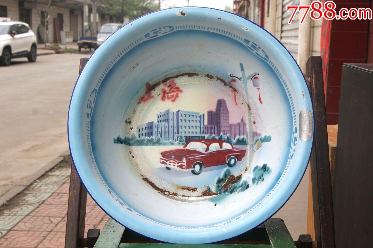 上海-�I�-搪瓷盆(se65368046)_