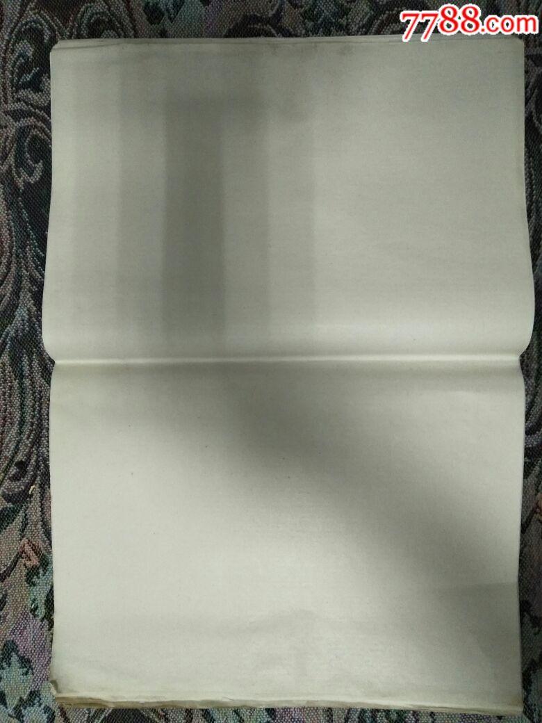 老纸张(约200多张打包)8开(se65463632)_