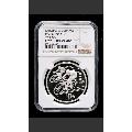 1990年第25届奥运会-自行车银币(NGCPF70)