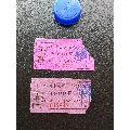 郑州市公共汽车票,旧币(se65505543)_7788旧货商城__七七八八商品交易平台(7788.com)