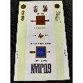 古箭(se65506037)_7788旧货商城__七七八八商品交易平台(7788.com)