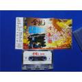 金龙88-孙芳,阿Z(磁带18-4)(se65506951)_7788旧货商城__七七八八商品交易平台(7788.com)