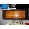 """""""艺术家""""老树皮画--90厘米*35厘米(非物质文化)!-¥500 元_树皮画/皮画_7788网"""