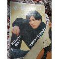 港台娱乐明报周刊1209-¥98.80 元_图书红宝书_7788网