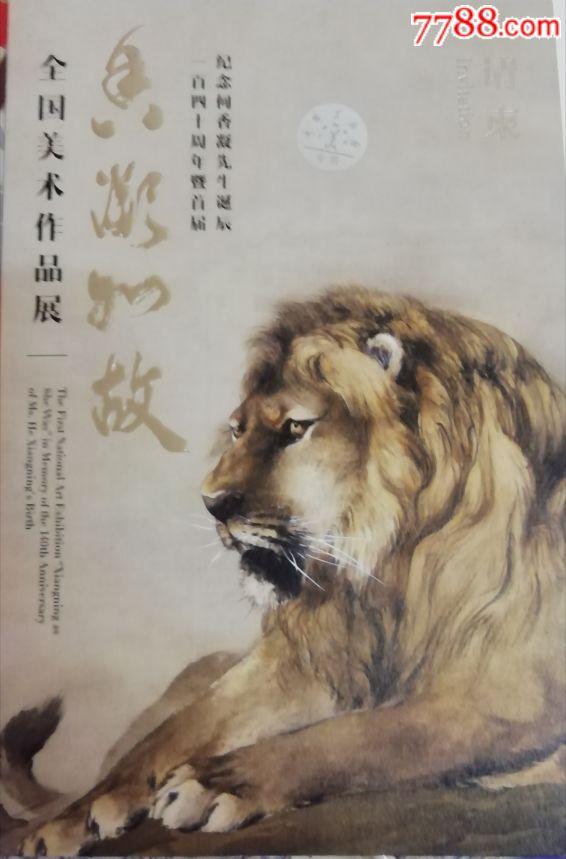 香凝如故(se65596563)_