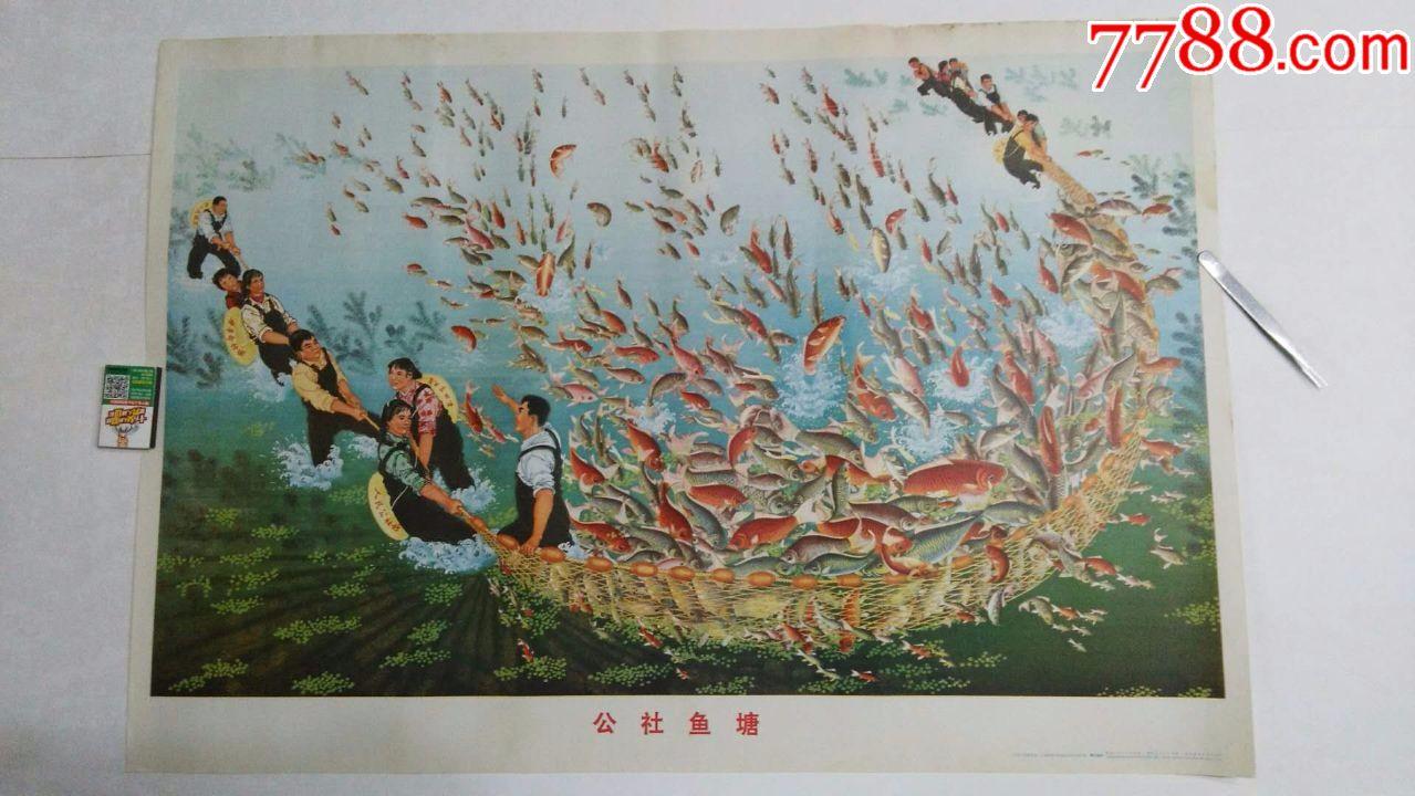 公社�~塘(se65599528)_