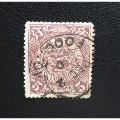 蟠龙邮票伍分销-(FOOCHOW)福州1910年12月2日--邮戳(se65644342)_7788收藏__收藏热线