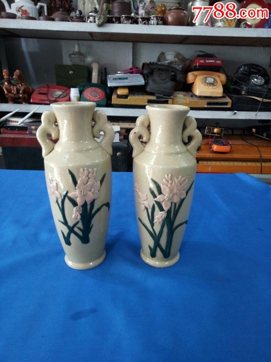 花瓶(se65635887)_