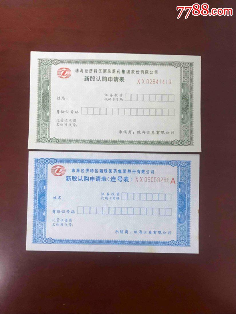 ��珠集�F�擅短祝ㄝp微�S斑)(se65696638)_