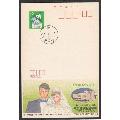 日本广告邮资明信片1986年--结婚?#21335;?#24742;(se65725390)_7788旧货商城__七七八八商品交易平台(7788.com)