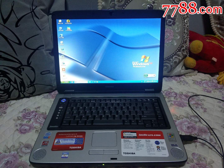 東芝筆記本電腦電池價格_東芝筆記本電腦電池價格