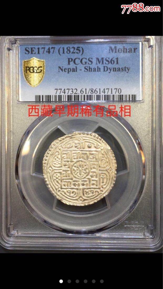 金盾61分西藏早期�y��(se65792390)_