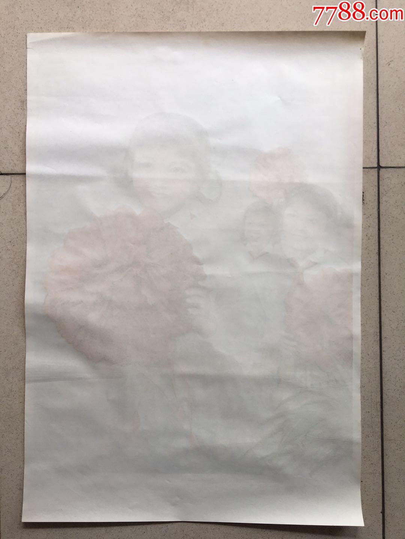 红花献英雄_价格700元_第3张_7788收藏__收藏热线