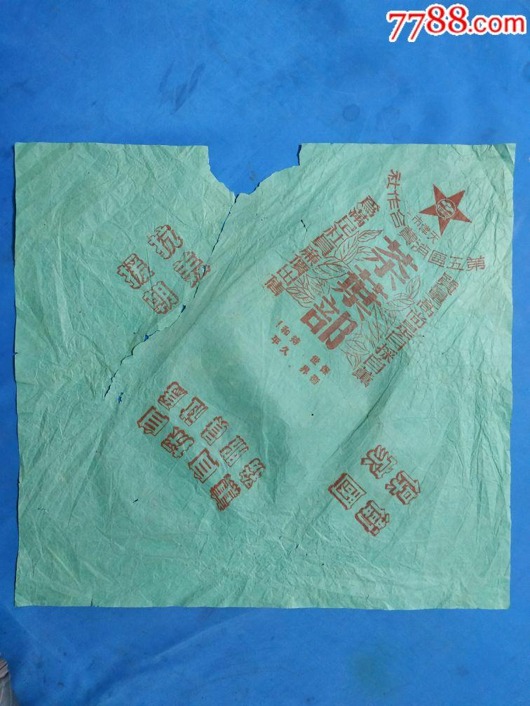 """五十年有""""抗美援朝保家卫国""""口?#29275;?#33590;叶包装纸(au21467559)_"""