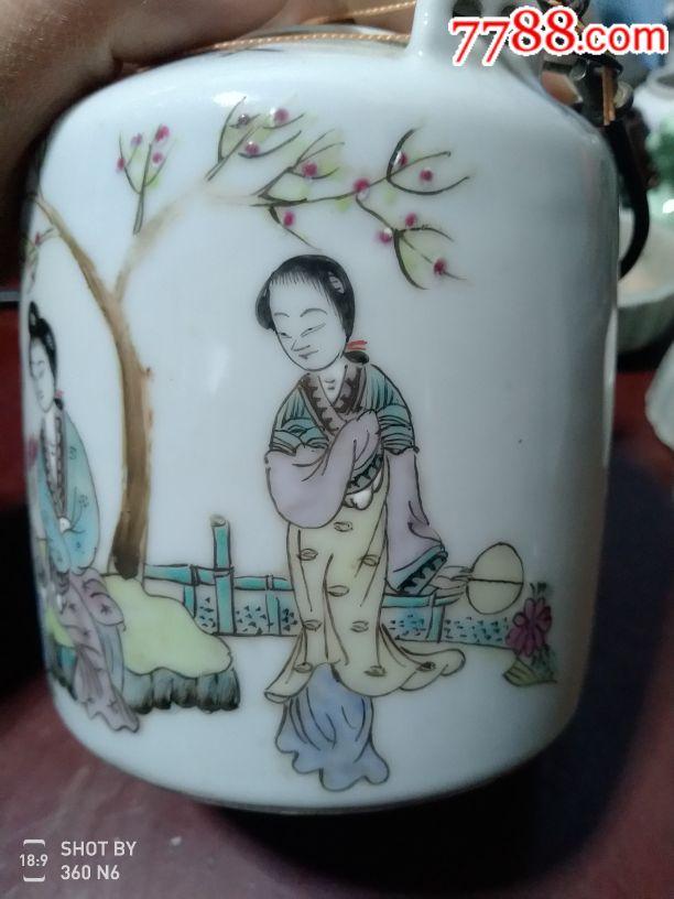 清代仕女茶壶(有款:同治风格)清代粉彩茶壶书籍粉彩年制茶壶侍女巴黎茶壶装修粉彩图片