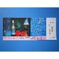 李连生(se65868180)_7788旧货商城__七七八八商品交易平台(7788.com)