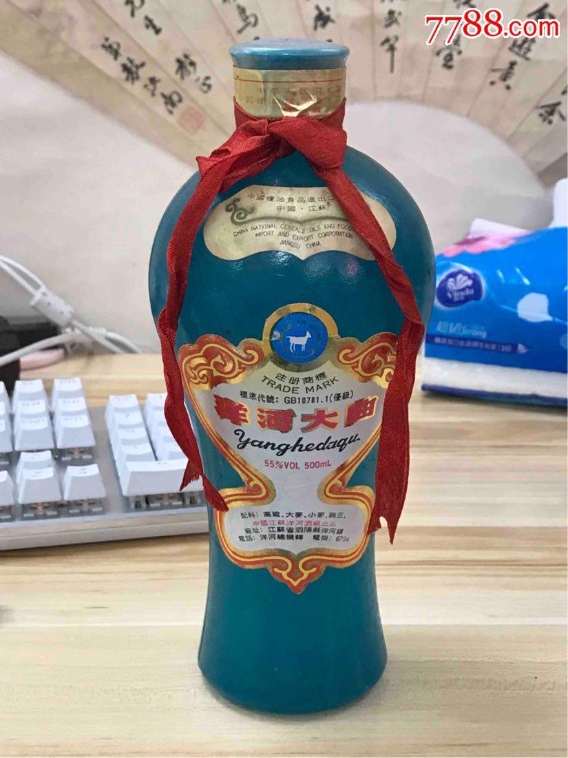 92年洋河大曲酒瓶(se65925563)_