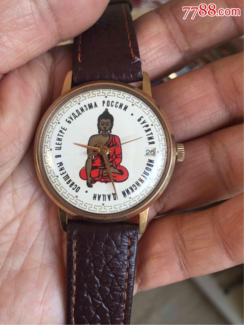 苏联手表(se65938674)_