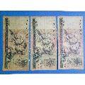 5��原票8050�磐�(se65976620)_7788收藏__收藏�峋�
