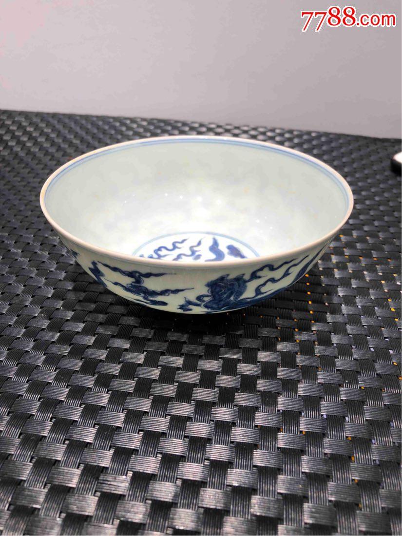 青花薄胎碗(se66090043)_