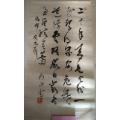 名家书法-¥38 元_字画书法_7788网