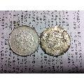 都是二空圈的2种版别云南省造光绪元宝3.6银币(二空圈)(au20193598)_7788收藏__收藏热线