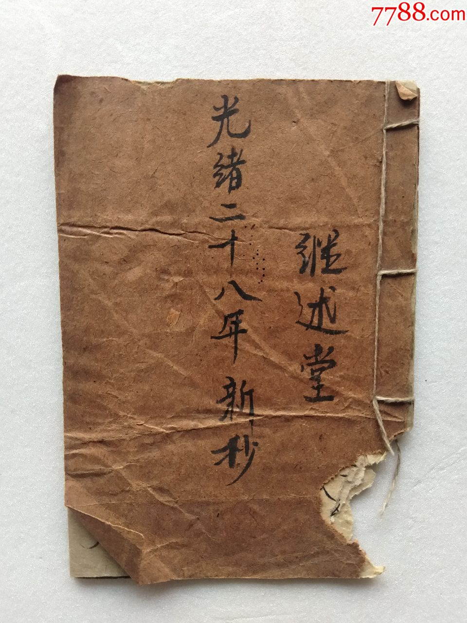 少见清朝光绪年间制作烟花配方类书籍(se66141086)_