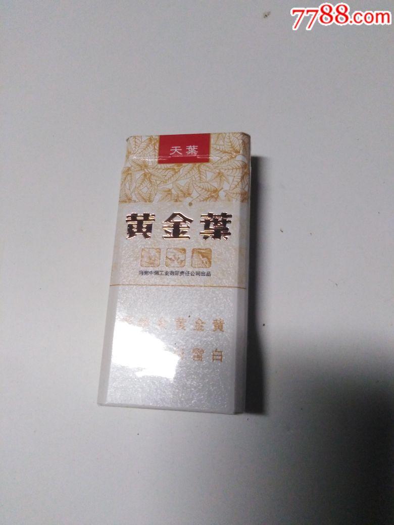 黄金叶天叶非卖品_烟标/烟盒_虬城烟苑【7788收藏图片