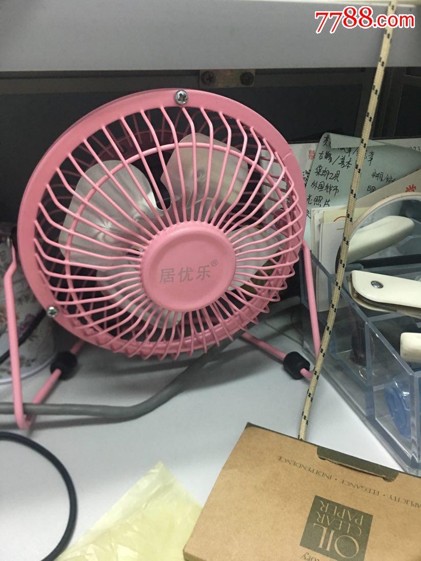 电风扇(se66181132)_