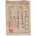 1958,哈���I道外三��收��(se66207770)_7788收藏__收藏�峋�