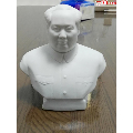 毛主席瓷像(se66215898)_7788收藏__收藏热线