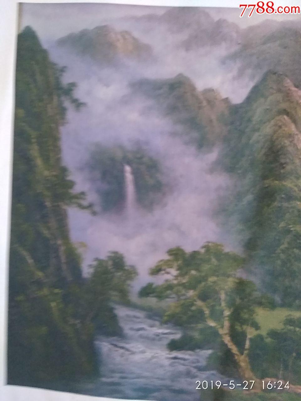 印刷品油画,风景画