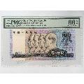 第四套人民币1990年100元一百元第四版人民币90100PMG66(se66384330)_7788收藏__收藏热线